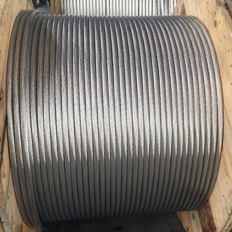 什么是钢芯铝绞线